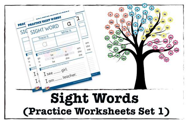 Sight word-worksheet level 1 set 1